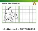 printable drawing worksheet | Shutterstock .eps vector #1009207063