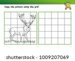 printable drawing worksheet | Shutterstock .eps vector #1009207069