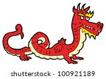 cartoon chinese dragon | Shutterstock . vector #100921189