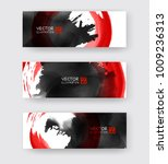 banners with abstract black ink ... | Shutterstock .eps vector #1009236313