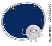cute cartoon full moon  natural ... | Shutterstock .eps vector #1009243030