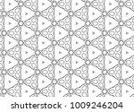 seamless ornamental vector... | Shutterstock .eps vector #1009246204