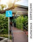 Small photo of Handicap ramp access symbol.