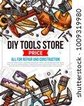 diy work tools store sketch...   Shutterstock .eps vector #1009319980