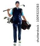 one caucasian man golfer... | Shutterstock . vector #1009323283