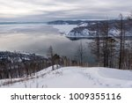 the source of angara river | Shutterstock . vector #1009355116
