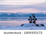 the khamar daban mountain range | Shutterstock . vector #1009355173