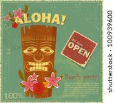 vintage hawaiian postcard  ... | Shutterstock .eps vector #100939600