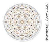 Decorative Plate With Colored...