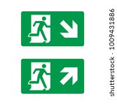exit icon vector. road sign.... | Shutterstock .eps vector #1009431886