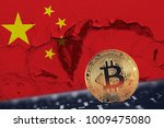 gold bitcoin on background of... | Shutterstock . vector #1009475080