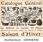 French Cookware Poster   ...