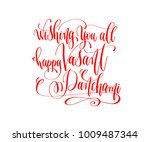 wishing you all happy vasant... | Shutterstock . vector #1009487344
