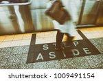 step aside sign in new york... | Shutterstock . vector #1009491154