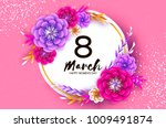 bright colorful origami flowers.... | Shutterstock .eps vector #1009491874