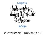 february 17   independence day... | Shutterstock . vector #1009501546