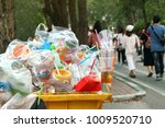 garbage plastic waste trash... | Shutterstock . vector #1009520710