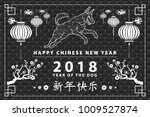 raster copy 2018 chinese new... | Shutterstock . vector #1009527874