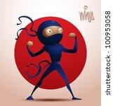 vector sasuke ninja warrior 3