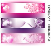 Set Of 3 Purple Banners With...