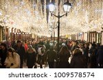moscow january 07  the...   Shutterstock . vector #1009578574