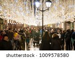 moscow january 07  the...   Shutterstock . vector #1009578580