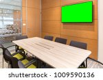 empty small bright meeting room ... | Shutterstock . vector #1009590136