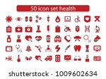icon set health medical symbol | Shutterstock . vector #1009602634