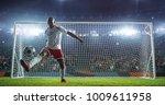 soccer game moment  on... | Shutterstock . vector #1009611958