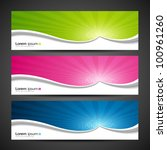 Banners Sunlight Design ...