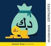 kuwaiti dinar money bag icon...   Shutterstock .eps vector #1009614553