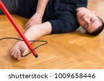 first aid training   electric... | Shutterstock . vector #1009658446