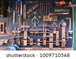 carpenter artisan wooden...   Shutterstock . vector #1009710568