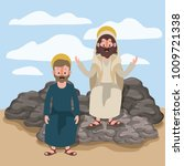 jesus the nazarene and james... | Shutterstock .eps vector #1009721338