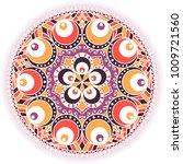 beautiful mandala. round... | Shutterstock .eps vector #1009721560