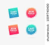 last offer   new price 50  off... | Shutterstock .eps vector #1009740400