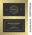 luxury business card and golden ... | Shutterstock .eps vector #1009749160