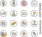 line vector icon set   plane... | Shutterstock .eps vector #1009783480