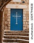 doors of the church in stone...   Shutterstock . vector #1009794838