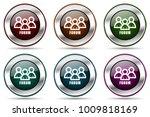 forum vector icon set. silver...   Shutterstock .eps vector #1009818169