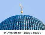 dome of the mosque against the... | Shutterstock . vector #1009855399
