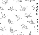 vector seamless pattern with...   Shutterstock .eps vector #1009886494