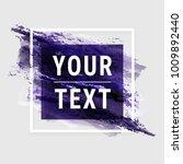 ultra violet banner. watercolor ... | Shutterstock .eps vector #1009892440