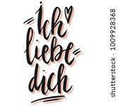 happy valentine lettering ich... | Shutterstock .eps vector #1009928368