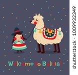 vector illustration  bolivian... | Shutterstock .eps vector #1009932349