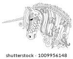Unicorn with butterflies. Hand drawn fantasy horse. Sketch for anti-stress adult coloring book in zen-tangle style. Vector illustration  for coloring page. | Shutterstock vector #1009956148