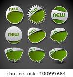set of design of advertisement... | Shutterstock .eps vector #100999684