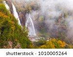beautiful waterfall autumn in ... | Shutterstock . vector #1010005264