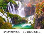 beautiful waterfall autumn in ... | Shutterstock . vector #1010005318