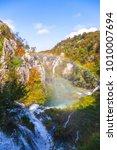 beautiful waterfall autumn in ... | Shutterstock . vector #1010007694
